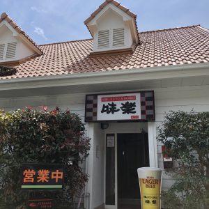 麺屋・國丸。南国店。