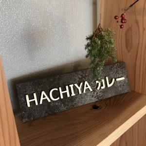 SEA HOUSE(シーハウス )