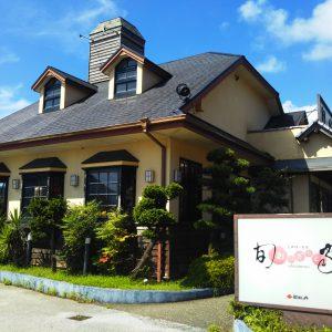 Cafe le lien (カフェリアン)