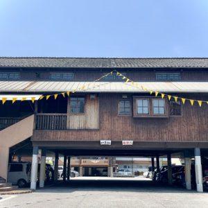 海老マヨバケット(高知市編)