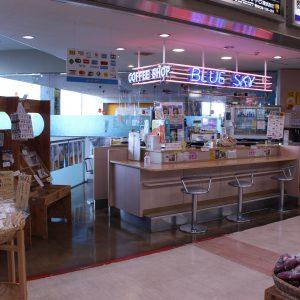 うちんくの食卓(高知龍馬空港・館内店舗)