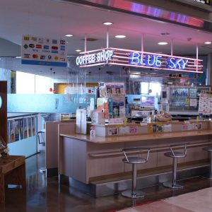 #.icafe 高知パワーセンター店