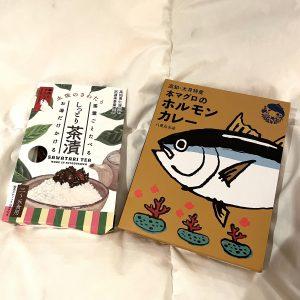 日経新聞に記事掲載されました!