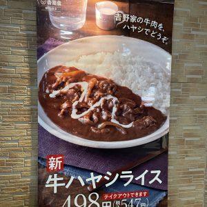 東京餃子でハンドサインに出会う。笑